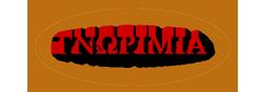 gnorimies sex | gnorimia.gr